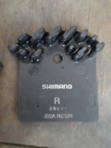 DSC06877 bremse
